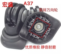 A52 A65 A84 A23 A90 US Travel Trolley Bag Accessories Trolley Case Luggage Wheel Repair Universal Suitcase Parts Replacement