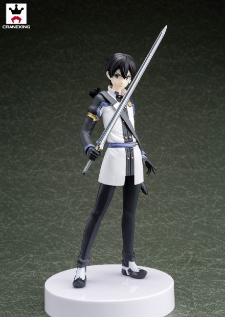 Japan Anime Sword Art Online Original Banpresto DXF Collection Figure - Kirito фигурка funko pop animation sword art online kirito 9 5 см