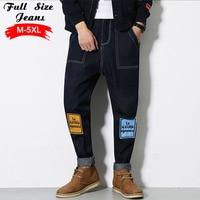 New Korea Men S Patches Jeans Overalls Baggy Cargo Harem Pants Men Casual Trousers 3 Colors