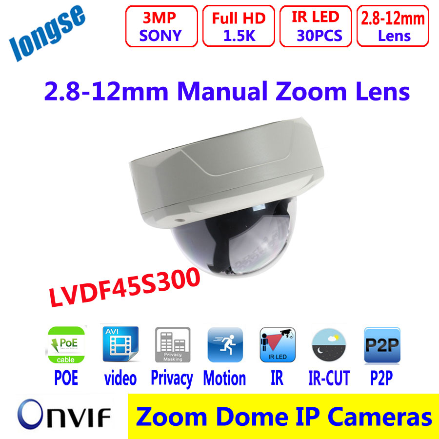 3MP IP camera ONVIF 2 4 1 2 8 SONY Starvis Back illuminated CMOS Sensor Varifocal