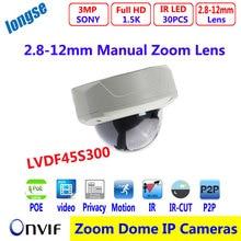 3MP IP camera ONVIF 2.4 1/2.8″ SONY Starvis Back-illuminated CMOS Sensor Varifocal Lens 3.0MP 1080p camera 30pcs LED WDR P2P