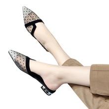 SAGACE/ г.; летние модные женские шлепанцы из сетчатого материала; шлепанцы на плоской подошве с острым носком; модельные туфли для вечеринки; Вьетнамки без застежки