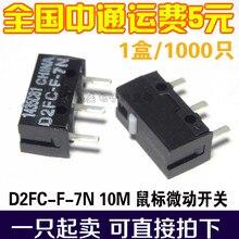 5 ШТ. D2FC-7N 10 М d2fc-f-7n для мыши переключатель d2fc-f-7(China (Mainland))