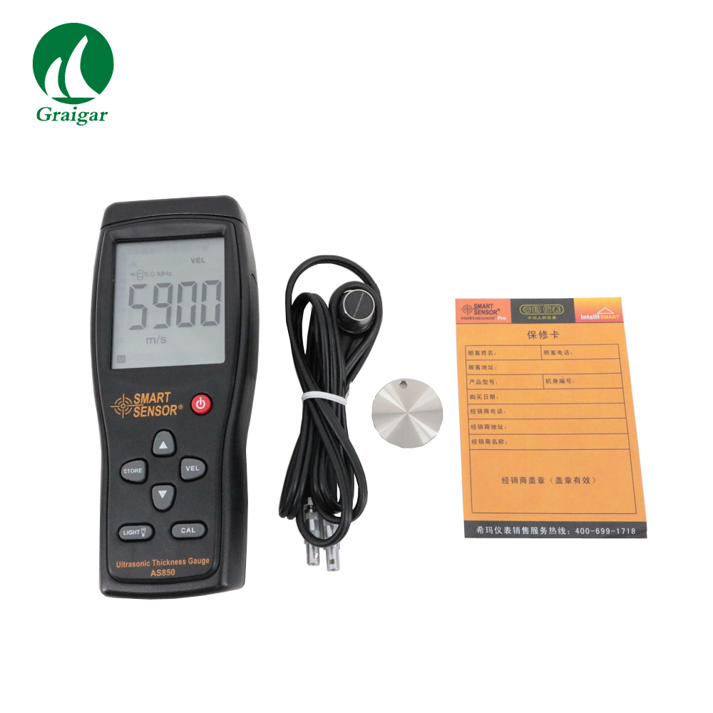 Handheld Thickness Meter Ultrasonic Thickness Gauge Smart Sensor AS850 with Auto Zero Calibration smart sensor ar860 ultrasonic thickness meter page 5