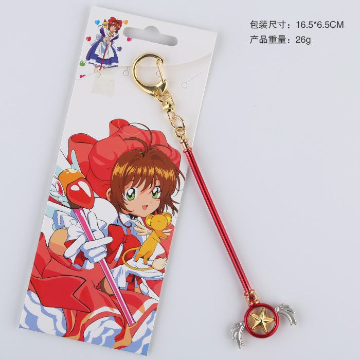 5 pcs/lot Anime Captor Sakura metal keychain figure pendant toys cartoon magic stick key chain toy gifts