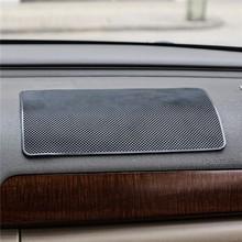 Противоскользящий коврик из силикагеля 27 см х 15 см, нескользящий держатель для сотового телефона, GPS, солнцезащитных очков, автомобильные аксессуары, нескользящий коврик