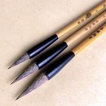 3pcs/set Chinese Calligraphy Brushes…