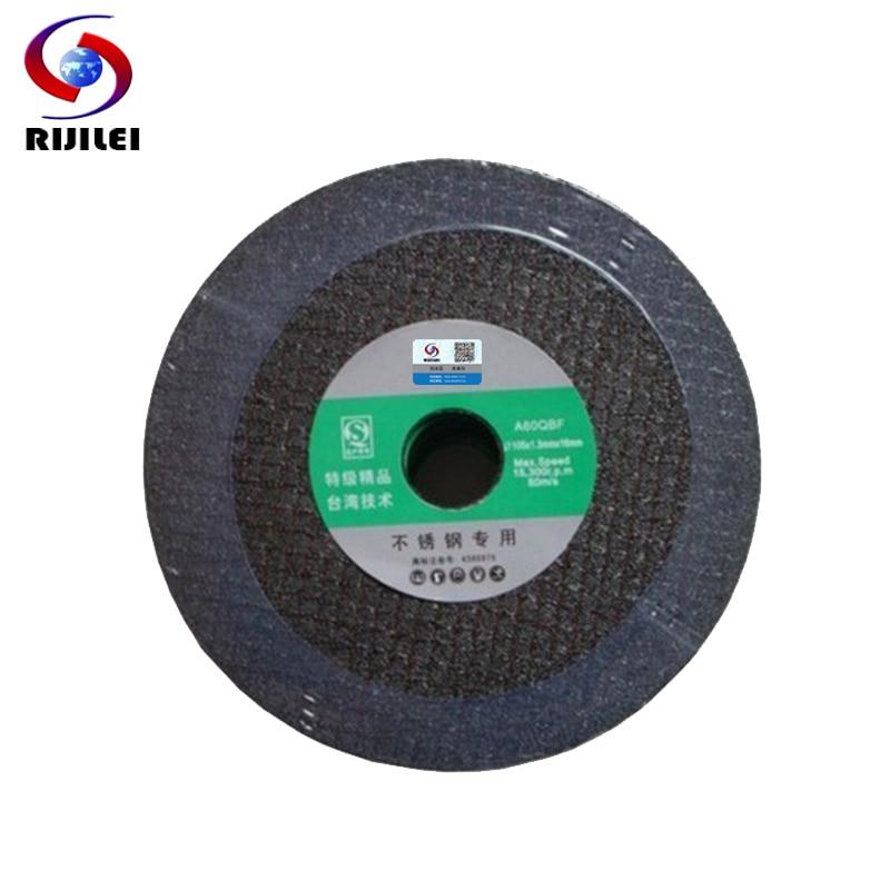RIJILEI 25PCS / Lot Aukštos kokybės metalo pjovimo diskai 4 colių - Abrazyviniai įrankiai - Nuotrauka 3