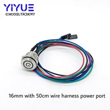 цена на 1set 16MM with LED light 5V Metal Push Button Switch with 50cm wire harness power port Self-reset