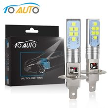 2pcs H1 H3 H11 H8 LED HB3 9005 HB4 9006 LED Bulbs Car Light Lamp 12V 6000K White 1400LM Driving Lamp Auto LED Lights(China)
