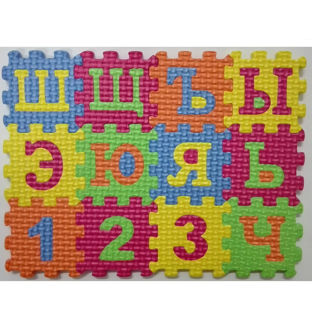 Russian Alphabet Toys Kids Baby Play Puzzle Mats 55 55mm Carpet Rugs Babies 33pcs Language 3pcs Number Of Fo In Puzzles From