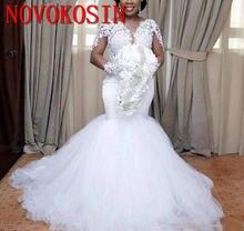 Открытые южно африканские Свадебные платья Русалка Иллюзия длинный
