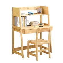 Solid Wood Kids Table and Chair Sets Student Study Table Household Lifted Wooden Safe Writing Desk Combination with Bookshelf(China)