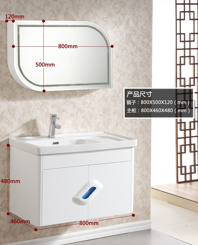 Bathroom Vanity For Sale online buy wholesale birch plywood from china birch plywood
