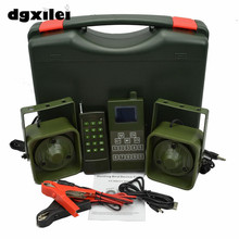 300-500m remote control 2*50W External loud speaker with timer on/off Electronics mp3 Hunting bird caller turkey hunting decoys