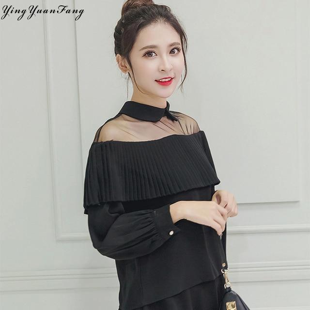 Black long sleeve chiffon dress lotus