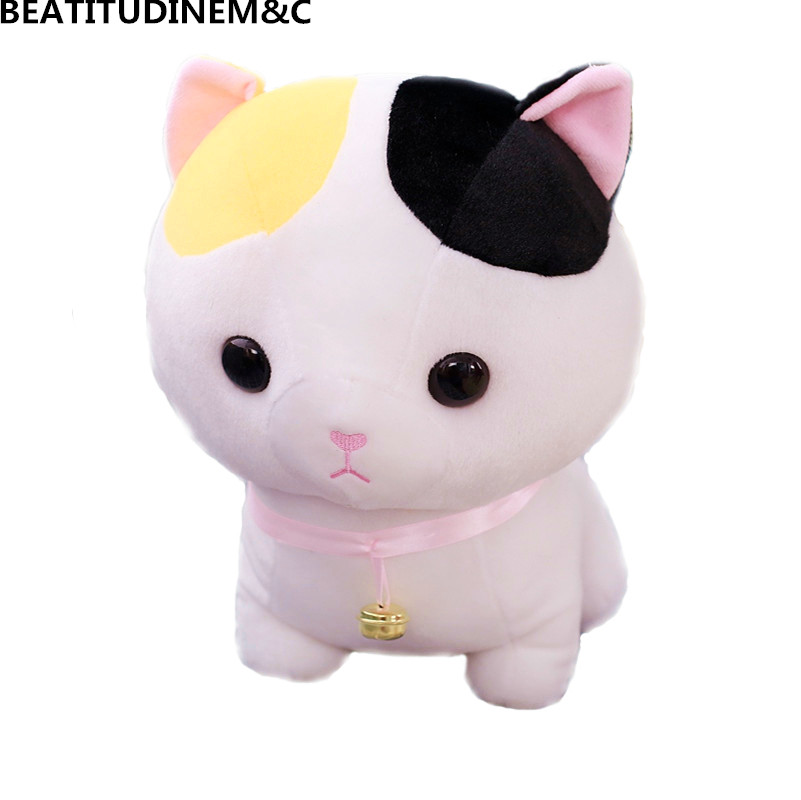 Cute Munchkin Cat Plush Toy ,Cartoon Cat Toy, Children\'s Toys ...
