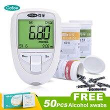 Cofoe холестерина и мочевой кислоты и глюкозы тесты метр комплект 3 in1 Multi-function мониторинга системы диабет подагра устройство с полосками