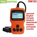 OBD2 Auto Diagnostic Scanner AUTOPHIX OM123 OBD ii EOBD Engine Fault Code Reader Russian Car Diagnosis Scan Automotive Tool