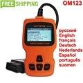 OM123 OBD2 Auto Diagnostic Scanner AUTOPHIX OBD ii EOBD Leitor de Código de Falha Do Motor Do Carro Russa Diagnóstico Scan Tool Automotivo