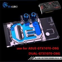 BYKSKI Bloque de radiador de cobre para GTX1070 O8G SI/juegos/GTX 1060, luz RGB Dual/tarjeta gráfica de cobertura completa