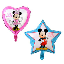 50pieces/lot 18inch blue Mickey star balloon heart minnie helium ballon for happy birthday party decoration baby shower globos