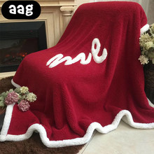 AAG Luxury Sherpa Double layer Weighted Blanket Winter Warm Soft Thick Throw on Bed Couch Plane Travel blanket Homedecor