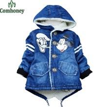 Boys Jacket Cartoon Mouse Denim Jacket Infant Girls Winter Coat Hooded Baby Boy Padded Jacket 3-6T Children Thick Outerwear