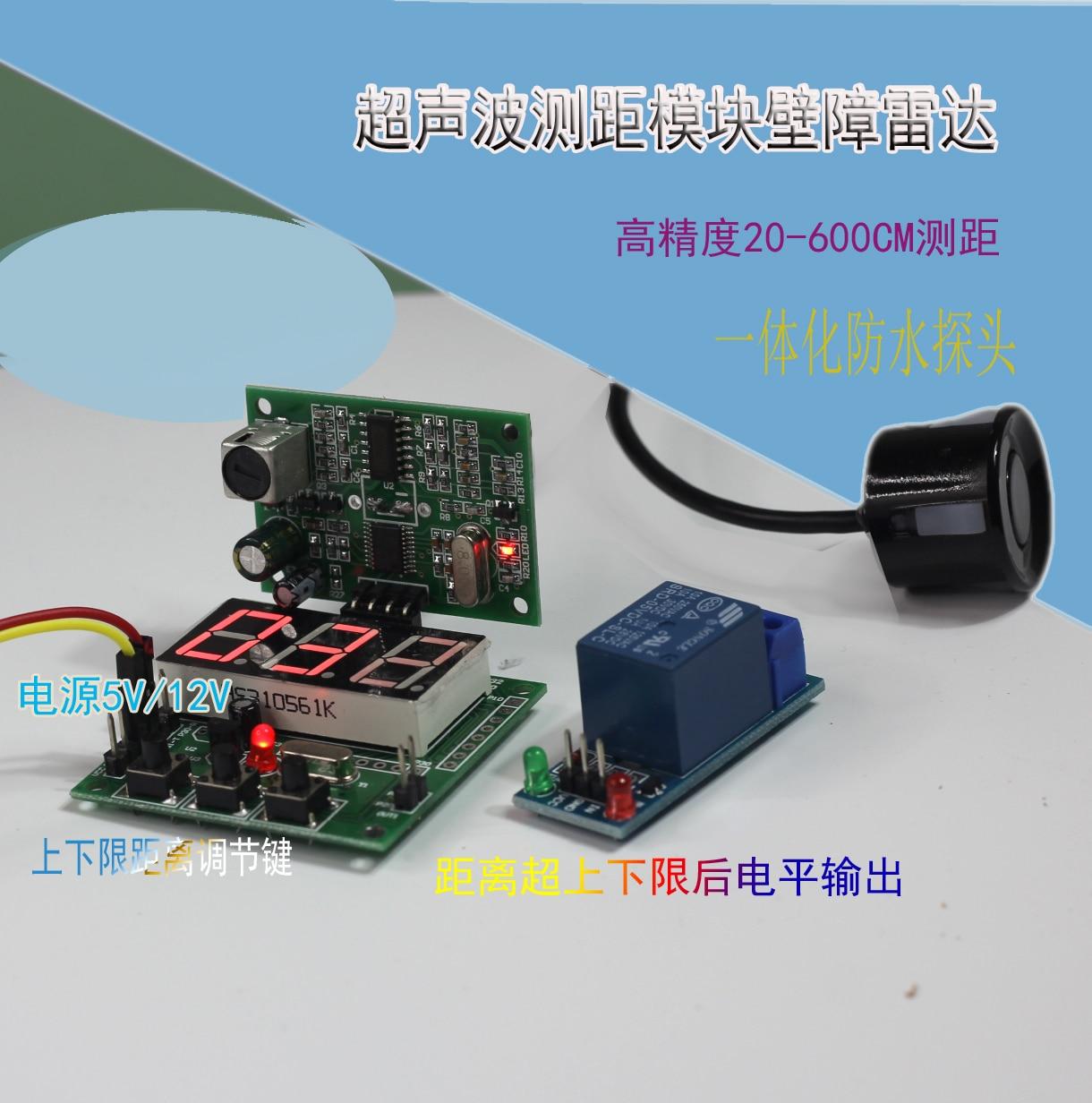 Ultrasound Radar Ranging 0.2-5 M Adjustable Range Planar Ranging Reversing Barrier Range SensorUltrasound Radar Ranging 0.2-5 M Adjustable Range Planar Ranging Reversing Barrier Range Sensor