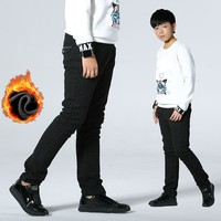 Autumn and Winter Korean Version of The Boy Thickening Casual Trousers In The Big Boy Cotton Plus Velvet Warm Pants