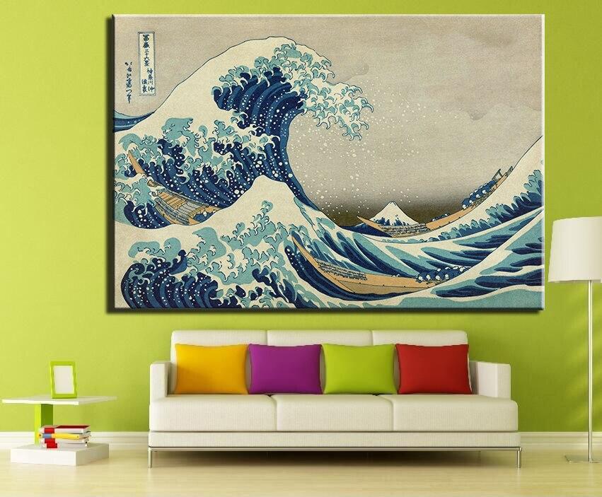 ღ ღSin marco DEL CARTEL DEL ARTE de LA Gran Ola de Kanagawa pared ...
