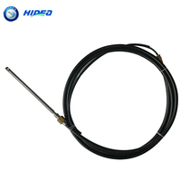 Hidea 조향 케이블 3.8 m cable steering cable 3cable hide -