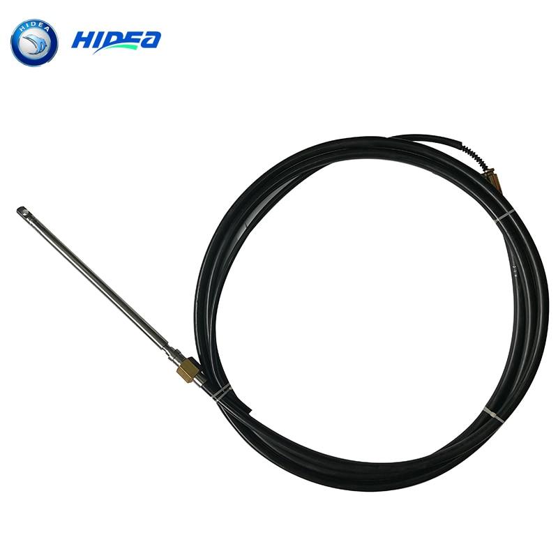 Hidea Cable de dirección 3,8 m