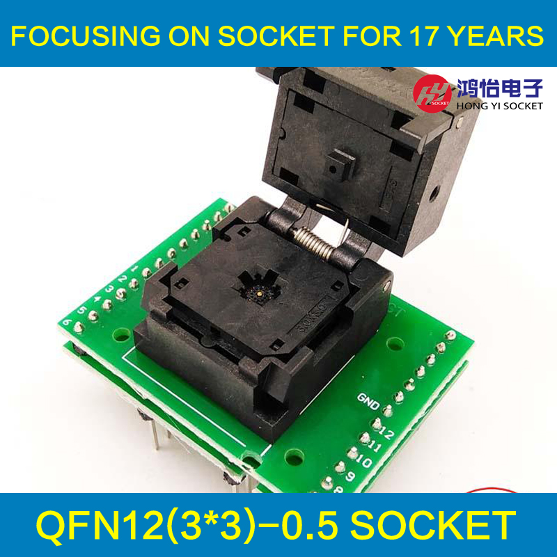 QFN12 MLF12 IC Test Adapter Pitch 0.5mm IC550-0124-003-G Programming Socket Clamshell Chip Size 3*3Flash Adapter SMT Test Socket ic qfp32 programming block sa636 block burning test socket adapter convert