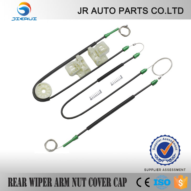 DR CAR PARTS  FOR BMW X5 ELECTRIC WINDOW REGULATOR REPAIR KIT FRONT RIGHT OR LEFT 1999-2007 OE 5133 8254 911 , 5133 8254 912