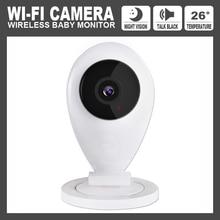 Мега 720 P HD Wi-Fi Ip-камера Smart Wireless TF Карты Памяти P2P H.264 Алгоритмически Белый цвет Мини-КАМЕРА