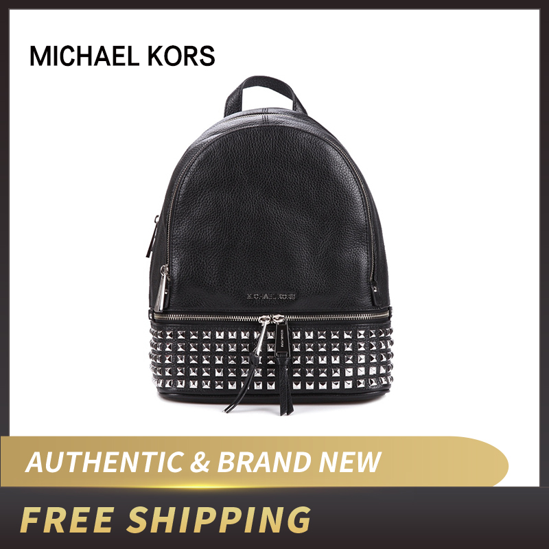 Michael Kors MK Rhea Medium Studded Pebbled Leather Backpack 30S5SEZB5L