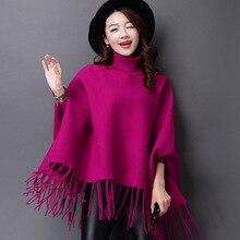 New winter dress coat mink cashmere knitted shawl fringed cloak BianFuShan turtleneck sweater girl
