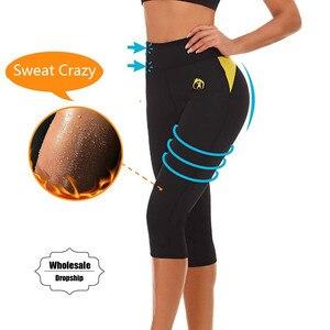 Image 1 - Ningmi スリムパンツおなかコントロールパンティー痩身ショートネオプレン汗ボディシェイパーワークアウトウエストトレーナーバットリフタータイトカプリパンツ