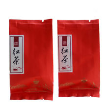 30 bags each bag 8g Chinese Yunnan Dian Hong tea Premium DianHong Black tea Diuretic Down Three High dian hong(China)