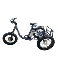 250W 350W 500W электрический трехколесный скутер с 36V10A литий Батарея бесщеточный Шестерни мотор для центрального движения 3-х колесный Электрический Снежный велосипед новое поступление