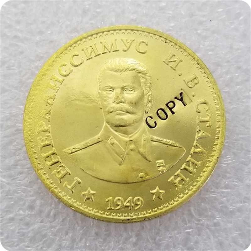 1 Roebel 1949 Stalin Uniformen Politie Herdenkingsmunten-Replica Munten Medaille Munten Collectibles