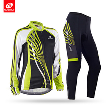 цена на Nuckily Winter womens Green Bicycle Cycling Jersey Cycle Clothing Wind Coat Riding Breathable Jacket Sets  GE010GF010
