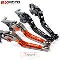 Motorcycle CNC Adjustable Foldable Lengthening aluminum brake clutch levers for ktm rc 390 levers 2014 2015 2016