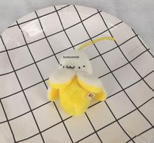6CM zabawki pluszowe wypełnione zabawki lalki mini kluczyk zawieszka pluszowa zabawka lalka tanie tanio RUIMUMORE Tv movie postaci COTTON cartoon in detail Mały wisiorek Dorośli Miękkie i pluszowe Unisex safe cotton plush