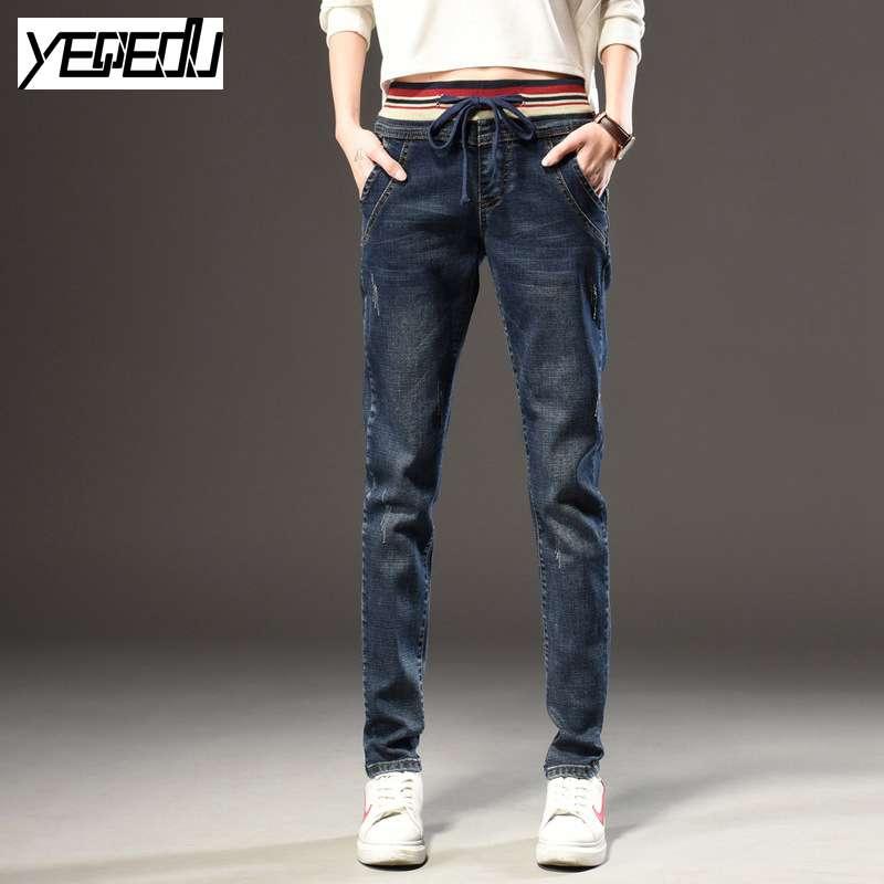 1732 Spring 2017 Elastic waist Harem jeans women Fashion Distressed jeans for women Straight Denim