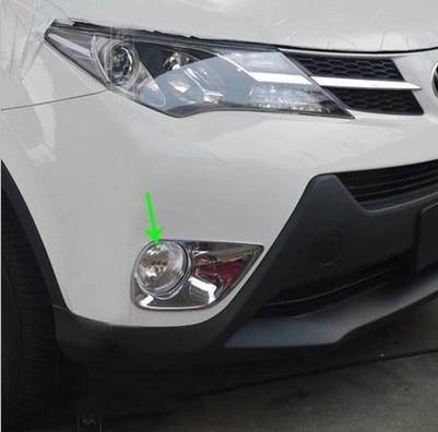 Car Accessories For Toyota RAV4 RAV 4 2013 2014 2015 ABS Chrome Front+ Rear Fog Light Lamp Cover Foglight Trims Molding 4Pcs