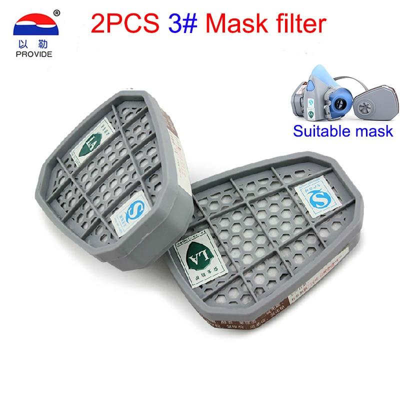 PROVIDE 2PCS 3# gas mask filter Activated carbon formula filter Cartridges against formaldehyde Spray paint Gas mask filter