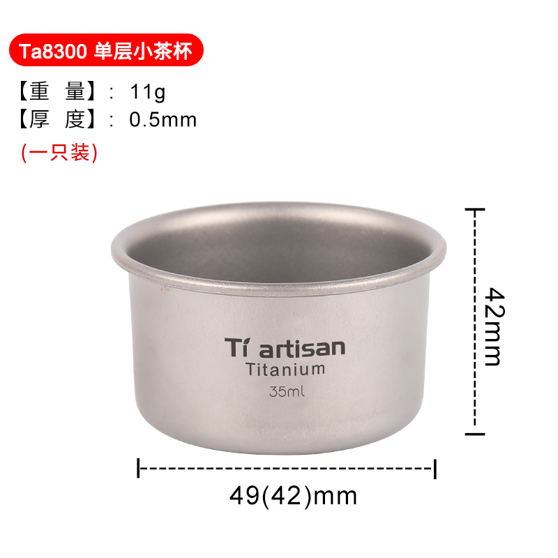Tiartisan 35ml Outdoor pure titanium kung fu tea cup leisure camping home portable set handy