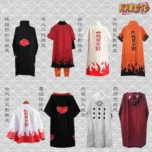 Naruto Cosplay Costume